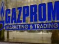 Газпром замыслил очередной масштабный проект трубопровода