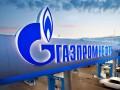 Газпром подписал соглашение по Северному потоку-2