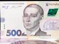 В Украине улучшились финансовые настроения: Инфографика