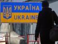 Трудовых мигрантов из Украины больше всего в мире: Миф или правда
