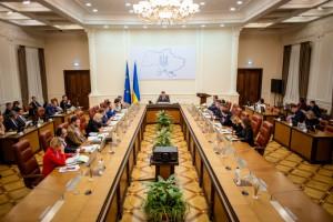 Кабмин показал план по созданию независимого оператора ГТС