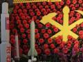 КНДР заявила, что имеет право нанести превентивный ядерный удар по США