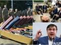 Итоги 21 июня: завершение призыва офицеров запаса, оговорки Трампа и Саакашвили без гражданства Украины