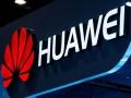 Суд в Канаде рассмотрит выдачу финдиректора Huawei властям США