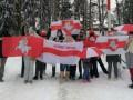В Беларуси ввели крупные штрафы за бело-красно-белые флаги