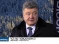 Порошенко в Давосе: Санкции против РФ будут продлены