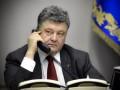 Итоги 13 февраля: Требования Венгрии и звонок Путину