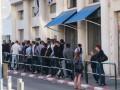 Израиль ускорит депортацию украинцев, которые ищут убежища