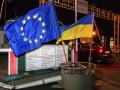 Украинский экспорт в ЕС впервые превысил довоенный