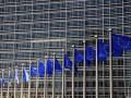 Хорватия присоединилась к Шенгенской системе безопасности