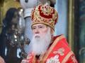 Ощадбанк по требованию Епифания закрыл счета УПЦ КП