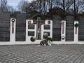 На Закарпатье осквернили мемориал возле Стены плача