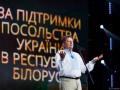 В Беларусь могут не пустить из-за