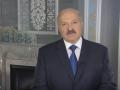Лукашенко: Старый миропорядок рушится. Идет новый передел мира