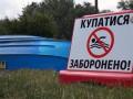 Минздрав назвал опасные для купания пляжи в 20 областях Украины