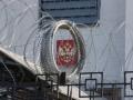 Украина официально уведомила РФ о разрыве договора о дружбе