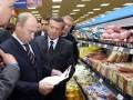 В РФ подкорректировали список запрещенных к ввозу продуктов