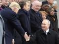 Путин заявил, что побеседовал с Трампом в Париже - СМИ