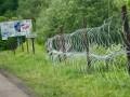 На границе с Румынией поставили антиконтрабандный забор