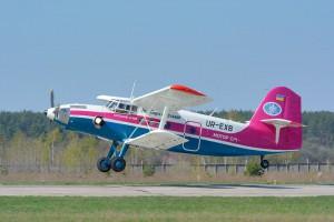Украинский самолет установил мировой рекорд