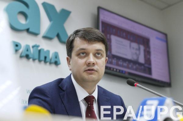 Разумков рассказал, как вернуть мир на Донбасс