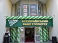 АМКУ разрешил покупку банка Александра Януковича