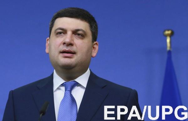 Украина надеется на улучшение отношений с Литвой