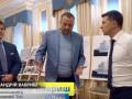 Товарищ Богдана построил ЖК на участке ГПУ в Киеве - СМИ