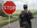 Убийство российского пограничника: Украина рассказала свою версию