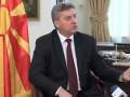 Президент Македонии наложил вето на законопроект о переименовании страны