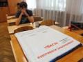 Наблюдатели назвали главную проблему во время тестирования по украинскому языку