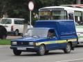 В Борисполе неизвестные напали на инкассаторов и украли более 1,5 млн грн