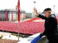 Северная Корея пригрозила США применением