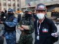 Славянский горсовет поручил напечатать бюллетени для референдума