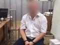 Одесского прокурора задержали на взятке в $5 тысяч