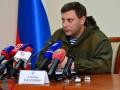 Захарченко заявил о росте заявлений на получение паспортов ДНР
