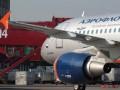 Самолет Нью-Йорк-Москва совершил вынужденную посадку из-за сообщения о бомбе