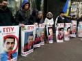 В Киеве пикетируют Генпрокуратуру