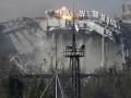 За прекращением огня предлагают наблюдать из Донецкого аэропорта