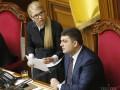 Гройсман: Тимошенко - мать популизма и коррупции в Украине