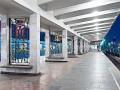 Станция метро Лесная будет частично закрыта на выход