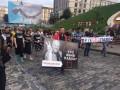 В Киеве проходит акция в память о Шеремете