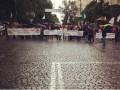 Вкладчики банка Форум заблокировали улицу Грушевского (фото)