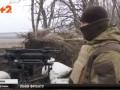 Спецкор засветил позицию ВСУ в Донбассе - волонтер