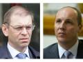 ФСБ готовила похищение Парубия и Пашинского - СМИ