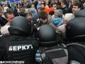 Бывший командир Беркута скрывается в Крыму - ГПУ