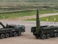 РФ разместила ракетную бригаду