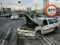 В Киеве на мосту Патона произошло масштабное ДТП: двое пострадавших