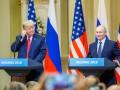 Встреча Трампа и Путина в Хельсинки в фото