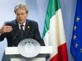 Италия выступила против расширения и продления санкций против РФ